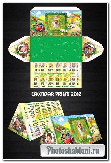 Календарь-призма с рамочками на 2012