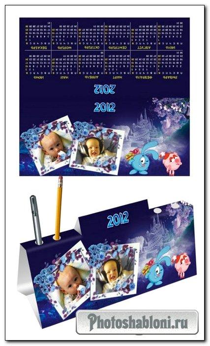 Календарь-домик с подставкой для ручек 2012