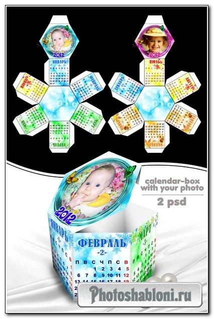 Календарь-шкатулочка с рамочкой для фото 2012