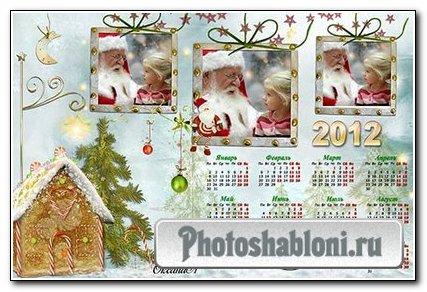 Календарь на 2012 год – Вечная сказка Рождество