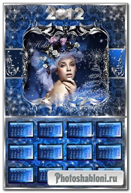 Новогодний календарь - Серебро зимы