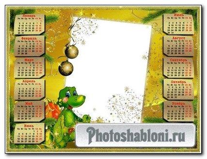 Рамка – календарь для фото – Год дракона