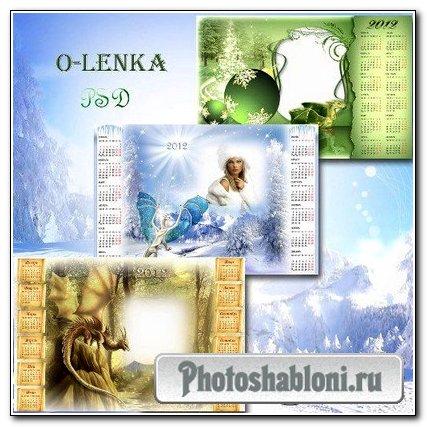 Календари для фото - Год дракона