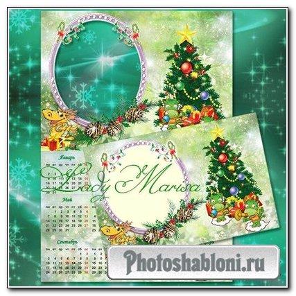 Открытка-фоторамка и Календарь на 2012 год - Веселые дракончики