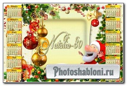Яркий новогодний календарь-рамка - Веселый Дед Мороз