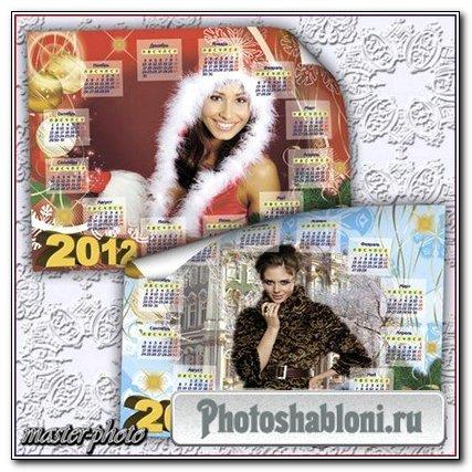 Новогодняя рамка-календарь для фотошопа - Скоро, скоро Новый Год!