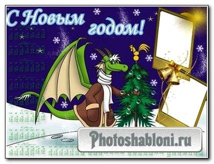 Календарь рамка для фотошопа - Звон колокольчика