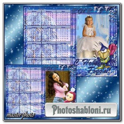 Зимняя детская рамка для фотошопа с мульт-героями