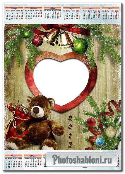 Рамка календарь – Романтика 2012