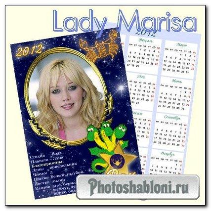 Карманный календарик на 2012 год - Знаки Зодиака. Рак