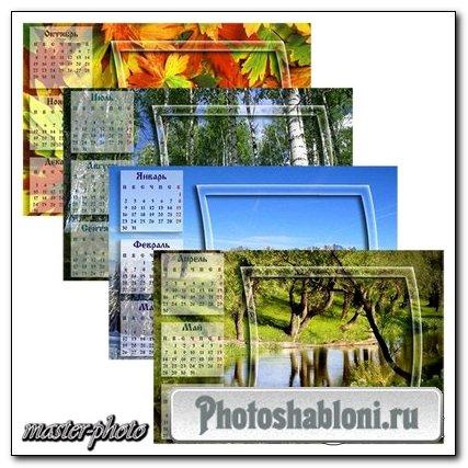 Набор календарей 2012 Времена года