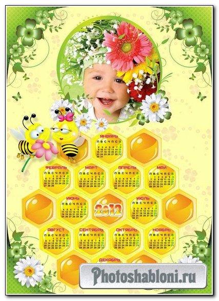 Медовый календарь 2012