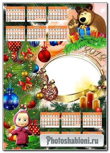 Календарь рамка – Маша и медведь с подарками