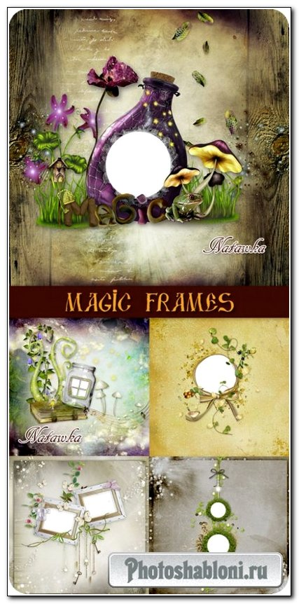 Magic scrap frames