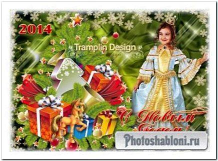 Детский фотошаблон и новогодняя открытка - Прекрасная фея