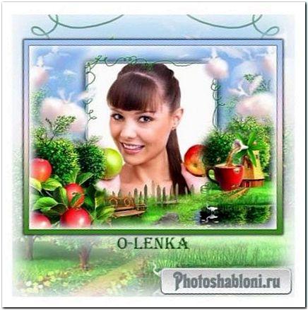 Рамка для фотошопа - Яблоневый сад