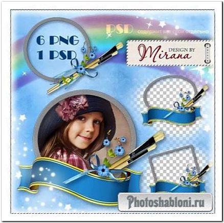 Рамки вырезы для оформления фото или виньеток - Художник, кисти и голубые цветы