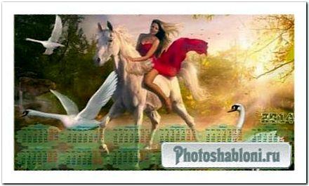 Широкоформатный календарь на 2014 год - Девушка на лошади возле лебединого озера