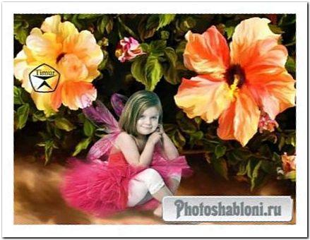 Детский шаблон для фотошопа - Мир цветов