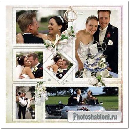 Свадебная рамка-коллаж для фото - Розы, кольца, банты, алмазы