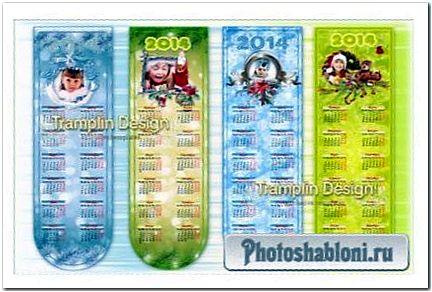 Закладки - календари с рамками для фото - Новый год