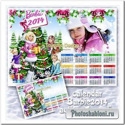 Календарь с рамкой для фото - Барби 2014