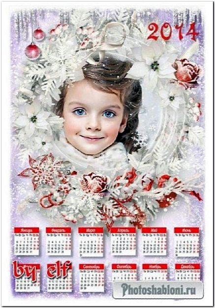 Праздничный календарь на 2014 год - Рождество - волшебный праздник