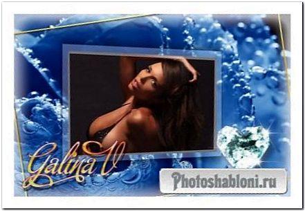 Гламурная фоторамка - Голубая роза в воде