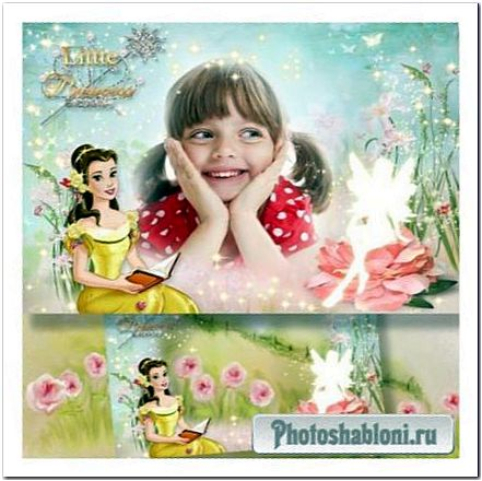 Фоторамка для девочек - Маленькая принцесса, фея исполняет желание