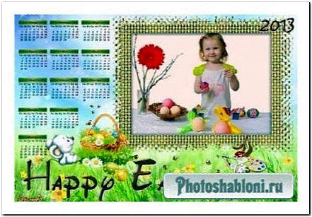Календарь на 2013 год с мышонком и зайчиком - Happy Easter