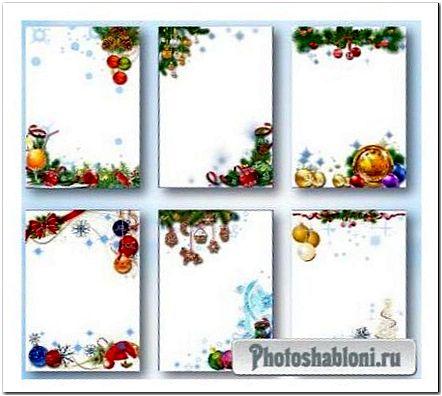 Новогодние листы-шаблоны