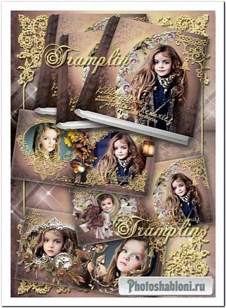 Роскошный шаблон винтажной фотокниги - Бумажные розы, золотые завитки и пышные банты