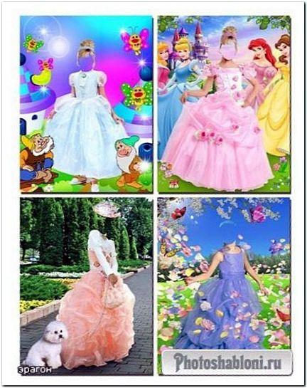 Коллекция детских костюмов для фотомонтажа - Принцесса