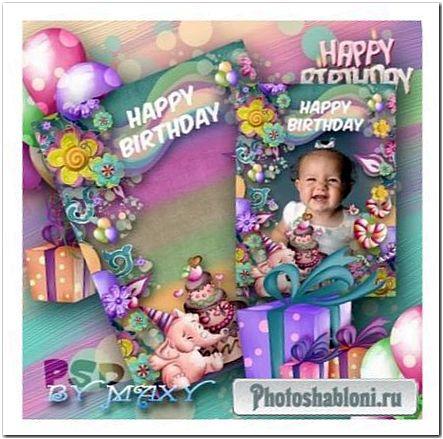 С днем рождения рамка - Счастливый день
