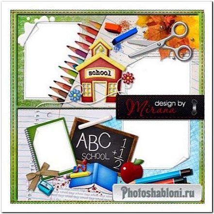 Детская фотокнига для младших школьников - Начальная школа