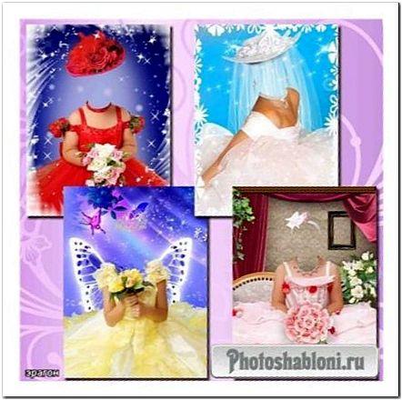 Детские шаблоны для фотошопа девочкам - Нарядные платья