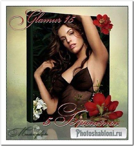 Женские шаблоны для фотомонтажа - Красивые брюнетки