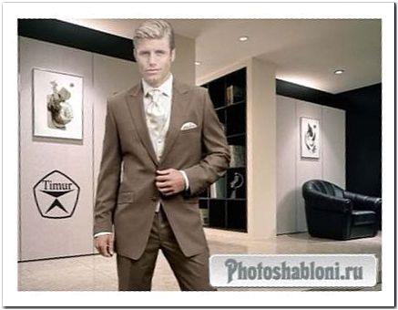 Мужской шаблон для фотошопа - Красивый костюм