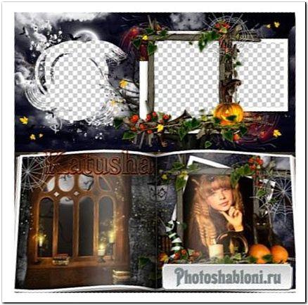 Красочный шаблон фотокниги - Праздник Хэллоуин
