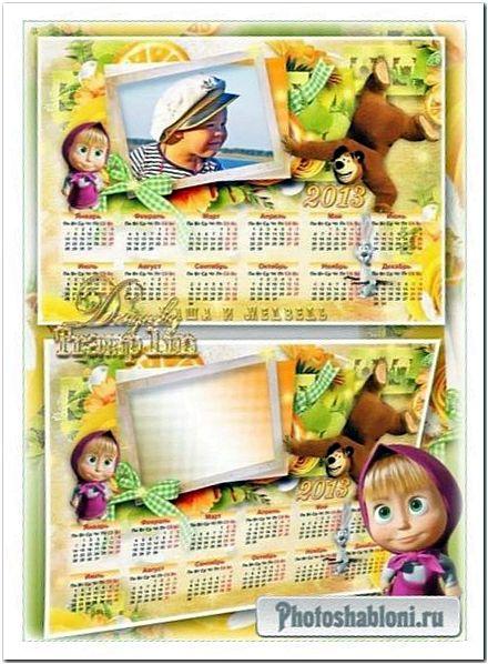 Детский календарь с рамкой для фото 2013 год - Маша и Миша