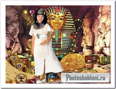 Детский шаблон для фотомонтажа - Клеопатра и сокровища Египта
