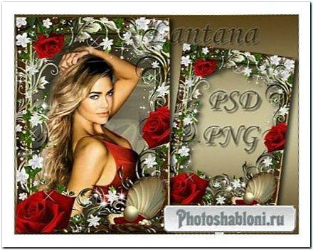 Рамка для фото - Перлы для любимой