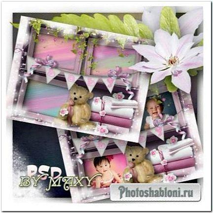 Детская рамка - Плюшевый мишка, стопка полотенец, три рамочки для фото малыша