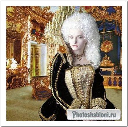 Женский шаблон - Покои королевы