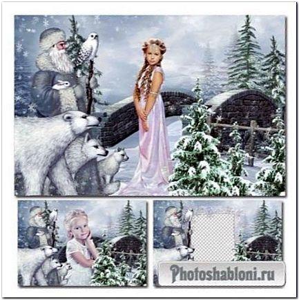 Рамка-коллаж для фотошопа - Зимушка-зима