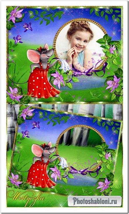 Детская рамка для фото - Мышка в красном сарафане и цветы клематиса