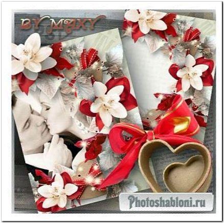 Фоторамка любовь и романтика - Цветы для любимой