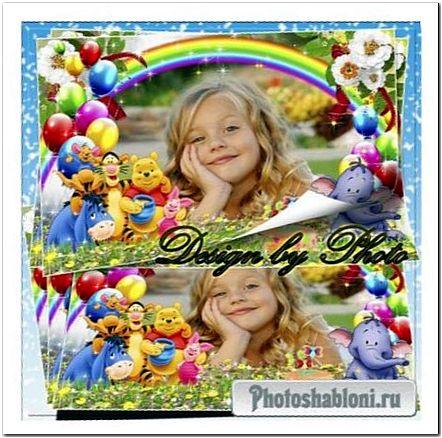 Детская рамка для фото - День рождения с Винни Пухом