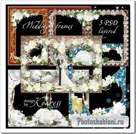 Набор из 5 свадебных рамок для 2 фото - Два сердца бьются как одно