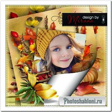 Осенняя фотокнига и календарь на 2013 год с вырезом для фото - Краски осени